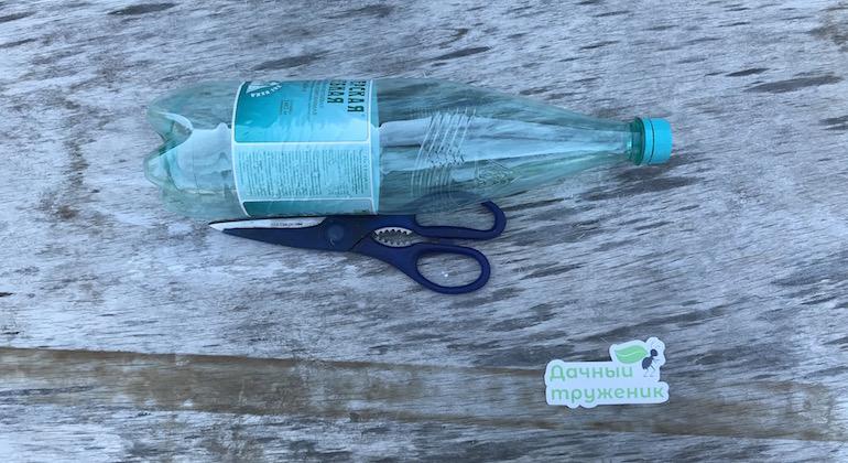 Выбираем бутылку для создания защиты от слизней